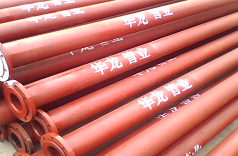 UHMWPE-Steel Composte Pipe